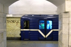 На станции «Площадь Александра Невского» поймали буйного пассажира