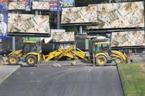 Рекламу в Петербурге демонтируют за 34 млн