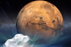 19 октября на Марсе наступит конец света