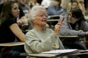 Лучше поздно: как учатся студенты в возрасте 45