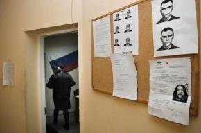 В Петербурге вооруженные калмыки ограбили таксиста
