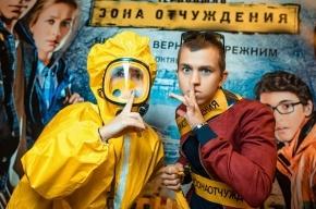 26 сентября в кинотеатре «Аврора» состоялась закрытая премьера нового проекта ТНТ – «Чернобыль. Зона отчуждения»
