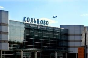 Самолет столкнулся с погрузчиком в аэропорту Екатеринбурга