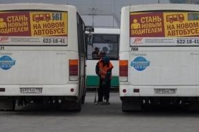 В Петербурге два человека госпитализированы после ссоры в маршрутке