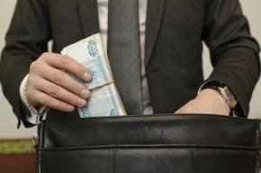 В Петербурге сотрудника научного центра приговорили к 8 годам и 50 млн рублей штрафа