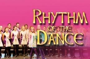 Rhythm of the Dance 2014