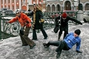 МЧС предупреждает о гололедице в Петербурге