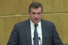 В Думе заявили, что у РФ есть доказательства поставок оружия на Украину