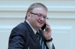 Милонов не откажется от iPhone из-за гомосексуальности Тима Кука