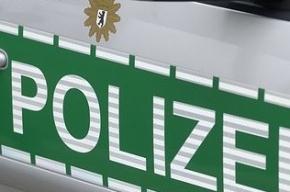 Гражданин РФ арестован в Германии по подозрению в поддержке исламистов