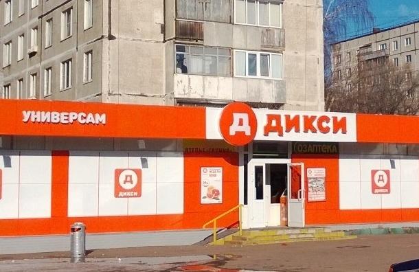 В Петербурге покупательницу «Дикси» заперли в морозильной камере