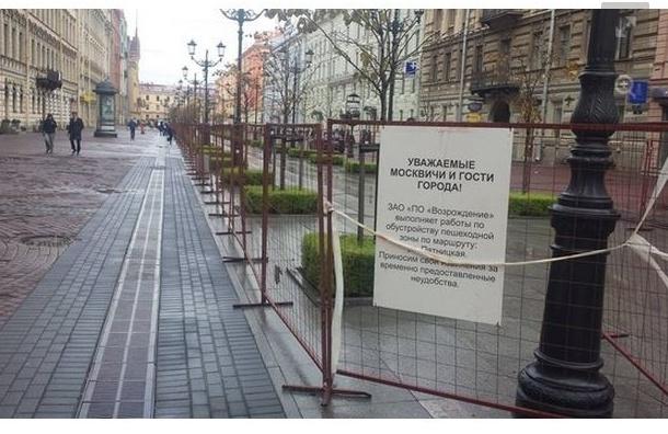 Подрядчик перепутал Малую Конюшенную с московской улицей