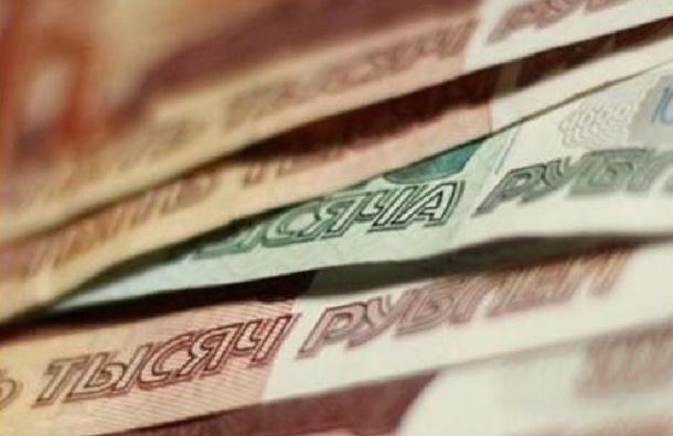 ЦБ отменил валютный коридор