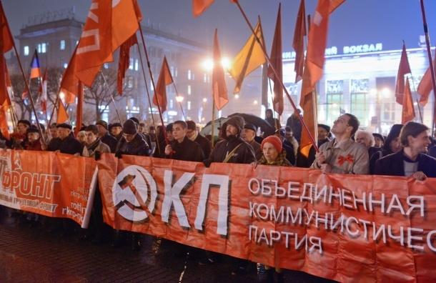 В Петербурге красочно отметили годовщину Октябрьской революции