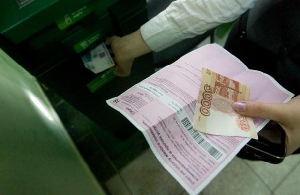 В Петербурге с 2015 года рост тарифов на электричество может составить 1,4 рубля