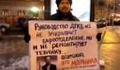 В Петербурге прошел пикет за сохранение отделения барокамер в ДГКБ №5 : Фоторепортаж