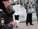 Митинг врачей 17-11-2014: Фоторепортаж