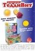 Новые продукты для здоровья: Фоторепортаж