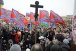 День народного единства, Марсово поле: Фоторепортаж