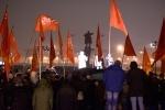В Петербурге красочно отметили годовщину Октябрьской революции: Фоторепортаж