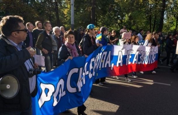Оппозиция планирует массовую акцию в Москве до конца года