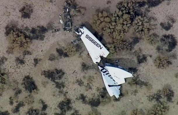 В США взорвался туристический космический корабль SpaceShipTwo