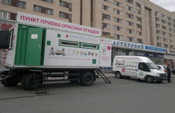 Экомобиль посетит три района Петербурга