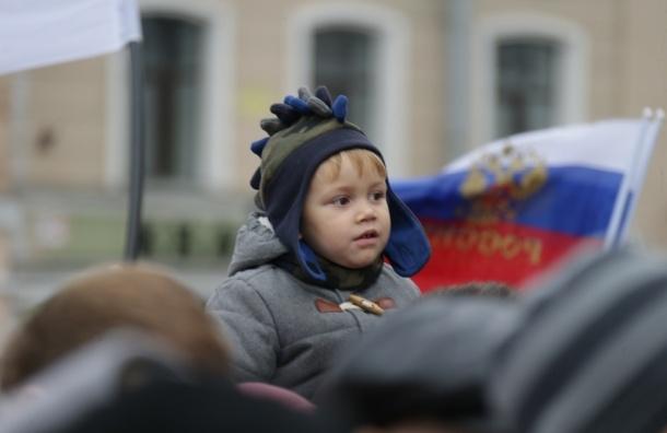 День народного единства в Петербурге: четыре митинга и нелегальное шествие