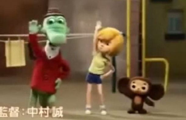 В России покажут японский римейк «Чебурашки»
