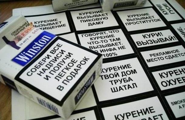 В Таможенном союзе вводится запрет на надпись «легкие» на пачках сигарет