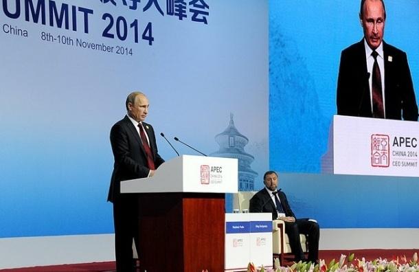 Заявление Путина о стабилизации рубля укрепило курс национальной валюты