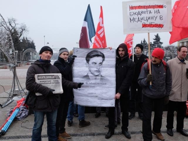 Митинг врачей 17-11-2014: Фото