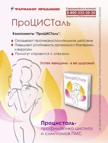 Новые продукты для здоровья: Фото