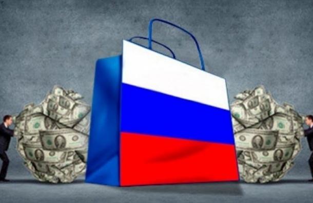 Госдума приняла закон о деофшоризации бизнеса в РФ