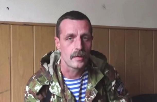 Игорь Безлер убит, сообщило Минобороны Украины