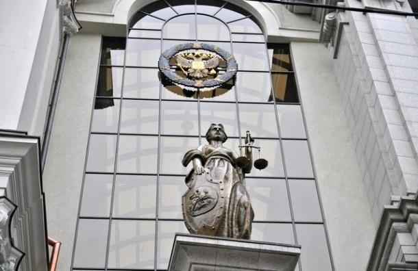 Верховный суд выступил против «закона Ротенберга»