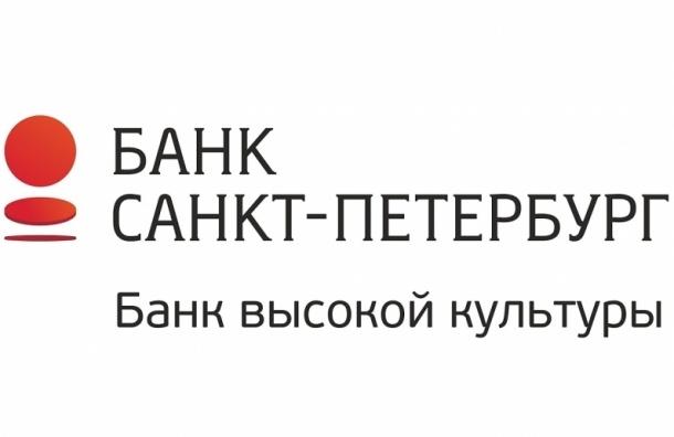 Банк «Санкт-Петербург» запускает инновационный интернет-банк i2B