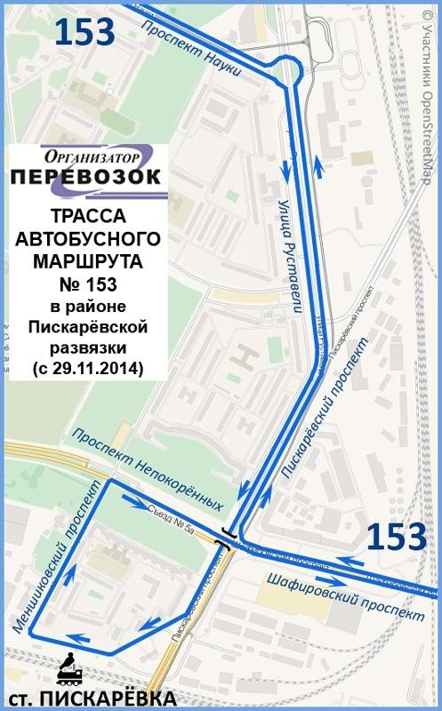 avt153_141129