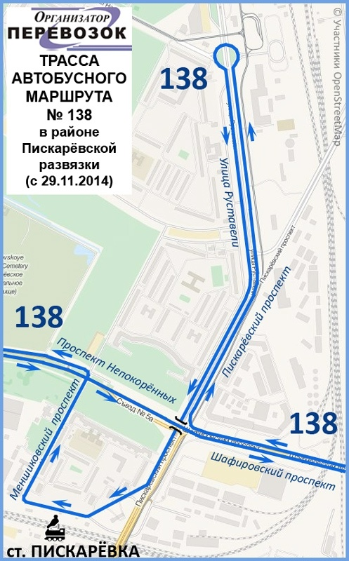 avt138_141129
