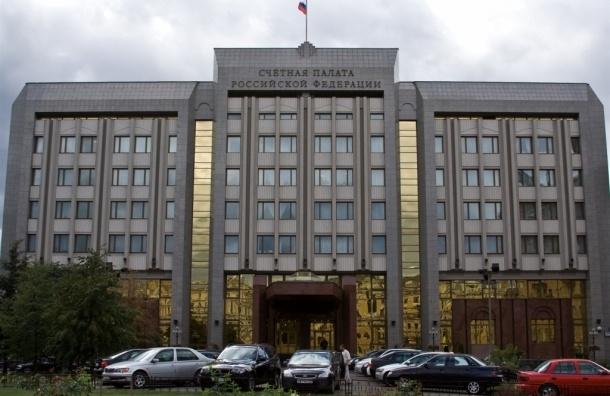 Счетная палата выявила 400 нарушений в госзакупках на 112 млрд рублей