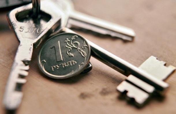 В Петербурге кадастровая стоимость помещений выросла на 20%