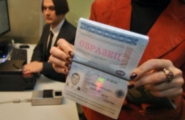 Госдума намерена ввести обязательную биометрическую регистрацию