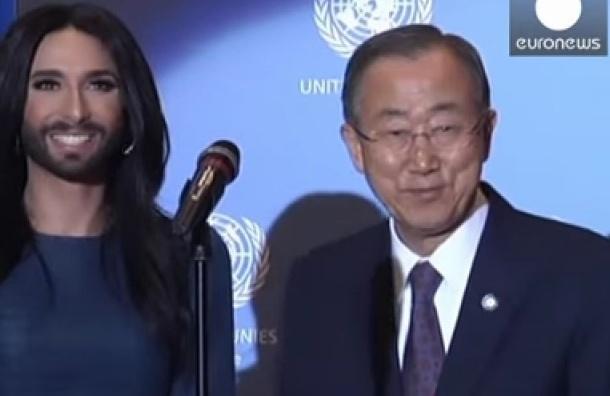 Генсек ООН Пан Ги Мун назвал Австрию Австралией