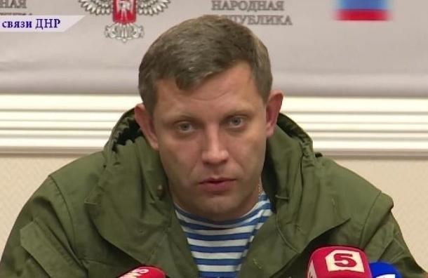 Захарченко одержал победу на выборах главы ДНР