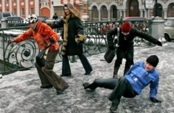 В Ленобласти ожидается мокрый снег и гололедица