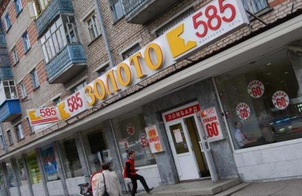 В Петербурге ограбили ювелирный магазин сети «585»