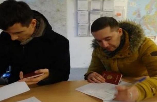 Петербургский журналист попросил убежища в ФРГ из-за нападок гомофобов