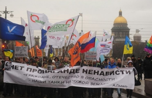 В Марше против ненависти в Петербурге приняли участие 500 человек
