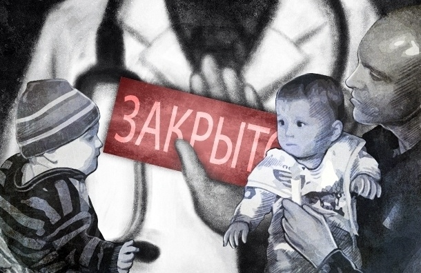 Комздрав: барокамера для детей-инвалидов заработает в декабре