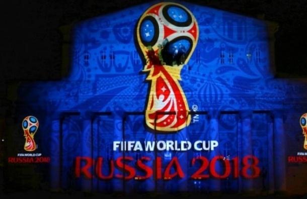 ФИФА не нашла оснований лишать ЧМ Россию и Катар